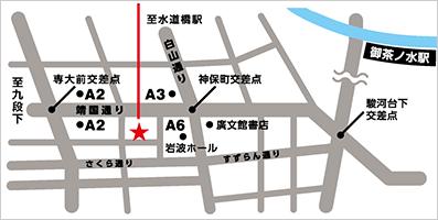 ボンディ神保町本店の地図