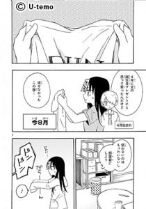 140521mononokesou