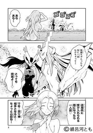140827-sakuragi