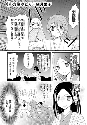 05-seimei-01