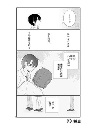05-shisyunki-01