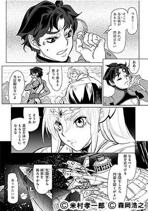 02-seikai--1
