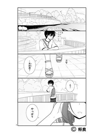 03-shishunki-01