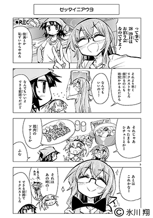 150715shinozaki