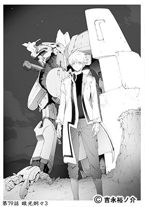 02-ブレイクブレイド