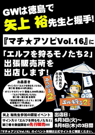 0033saizu400