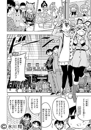 160419shinozaki