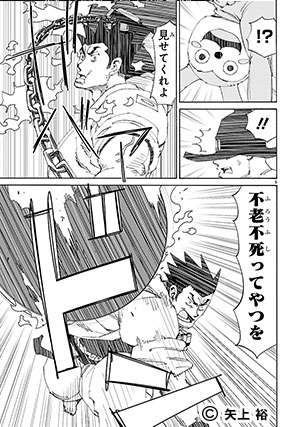 01-エルフを狩るモノたち2
