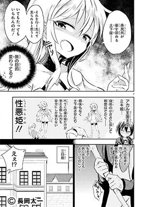 01‐ひめなぐ