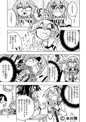02-篠崎
