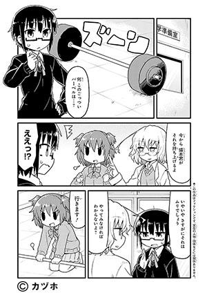 04-kagaku