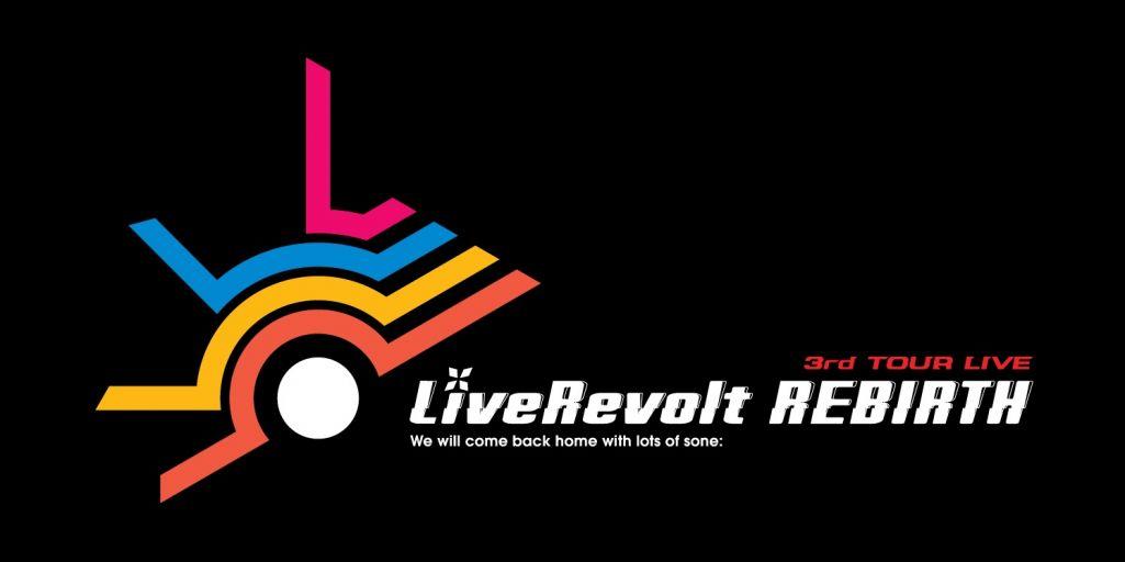 ライブレボルト公式サイト