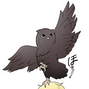 著者:吉永裕ノ介