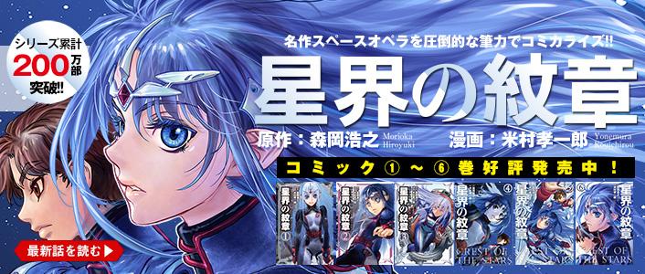 https://comic-meteor.jp/wp-content/blogs.dir/21/files/2019/04/baner_706-300-1904.jpg
